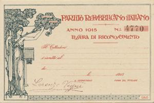 PRI-1915-300×201